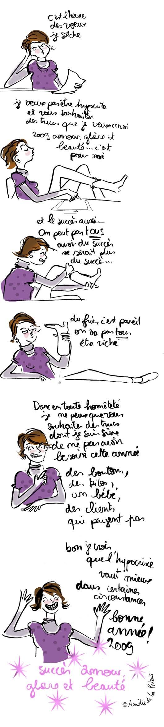 155 illustration voeux Voeux officiels (parce que cest obligé) (ou jai mis mon petit haut violet)